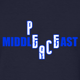 Peace in the Middle East Tee Shirt