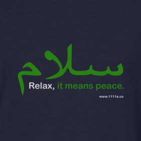 Relax,  It Means Peace Tee